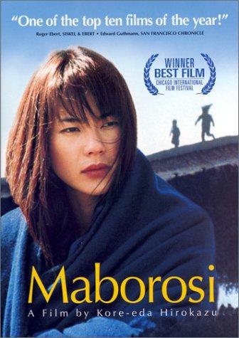 maborosi1